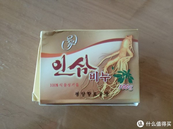 精工细作的纯天然护肤佳品,还是落后技术下的无奈之选?带你一起开箱试用神秘的朝鲜护肤品!