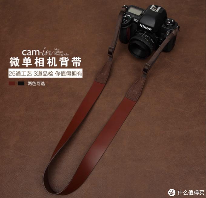 分享我的第二根 cam-in 相机肩带