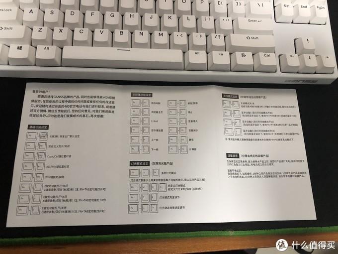老司鸡也众测——GANSS GS87-D双模青轴键盘测试报告