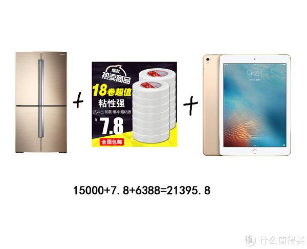 #原创新人#HITACHI 日立 R-WX7400G 冰箱首发(附市场在售偏高端冰箱的个人对比)