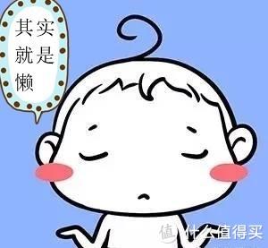 老机新评—上代旗舰 HUAWEI 华为 荣耀 V9 手机 开箱
