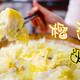 黑暗料理探访:榴莲,鸡,云耳和椰浆一锅炖了,广东人真会吃,这种美味都能凑得出来!