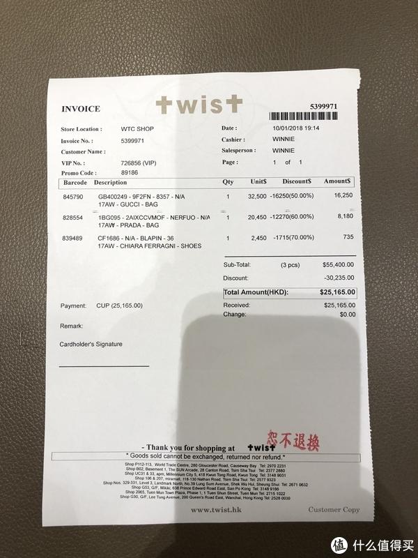 香港twist怎么买奢侈品最划算?(内含本站首晒Gucci酒神真人兽)
