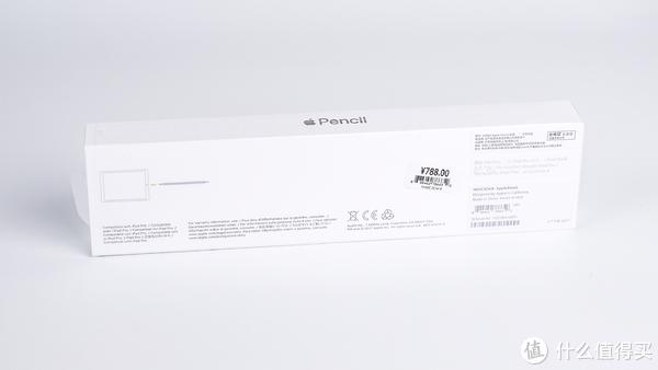 Apple教育优惠你也可以买 | 10.5 英寸 iPad Pro + Apple Pencil 开箱评测