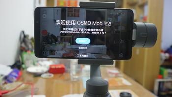 科技盲的一次测试,其实也没想象的这么难——DJI大疆创新 灵眸OSMO手机云台 2评测