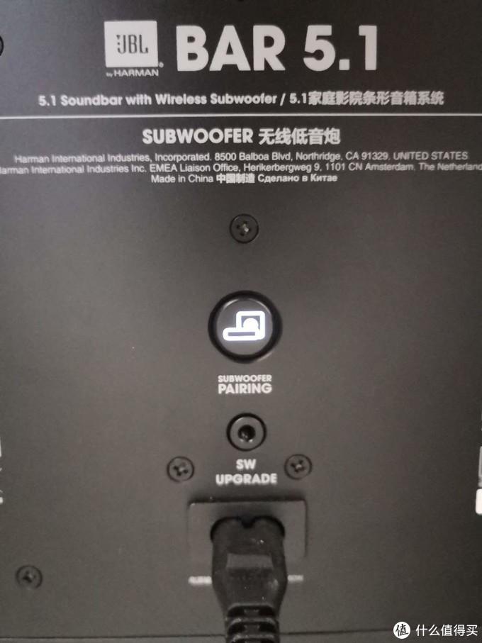低音炮无线连接显示。长亮即表示已经连接。开机后全自动连接。
