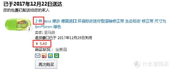 #2017剁手回忆录#188元的中亚Prime会员费到底花得值不值?