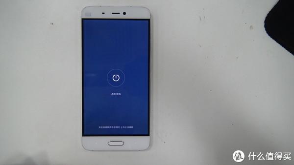 MI 小米5 手机再续命:更换电池教程
