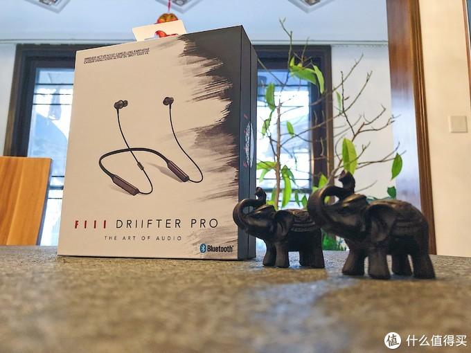 新年礼物——FIIL 随身星PRO 降噪耳机
