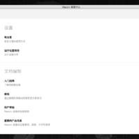 和冠 Bamboo CTL-672/K2-F 数位板使用总结(连接 便携 绘画)