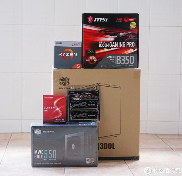 喜迎开学季为表弟装新机:记一次AMD Ryzen APU 尝鲜之旅