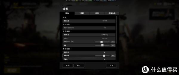 2K分辨率吃鸡的折中选择:MAXSUN 铭瑄 GTX 1050Ti 游戏显卡 吃鸡评测