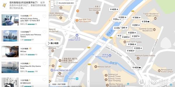 天际泳池俯瞰吉隆坡体验分享