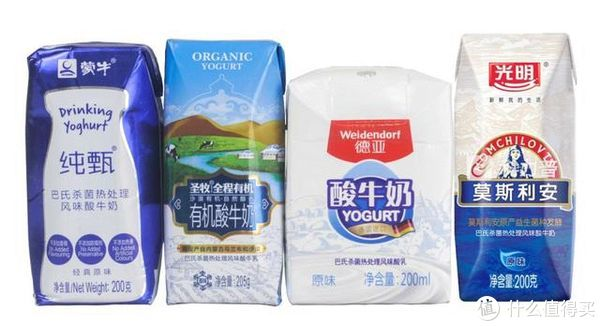 20款儿童酸奶测评:哪一款是营养健康的好酸奶?