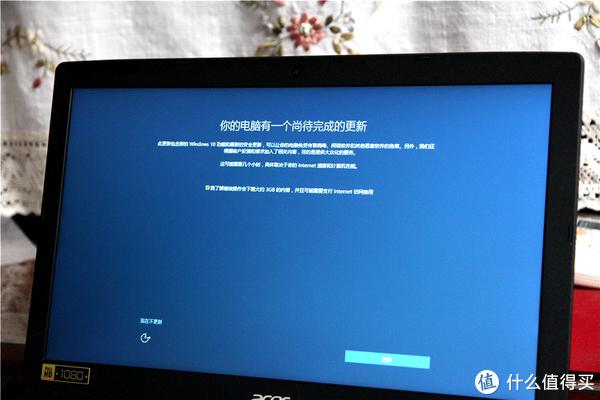 #原创新人#入手宏碁炫6A615随谈:Acer 宏碁 A615 轻薄本