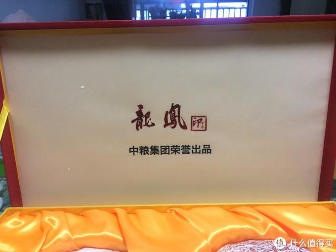 跨年礼物意外的好礼——中粮礼盒普洱茶