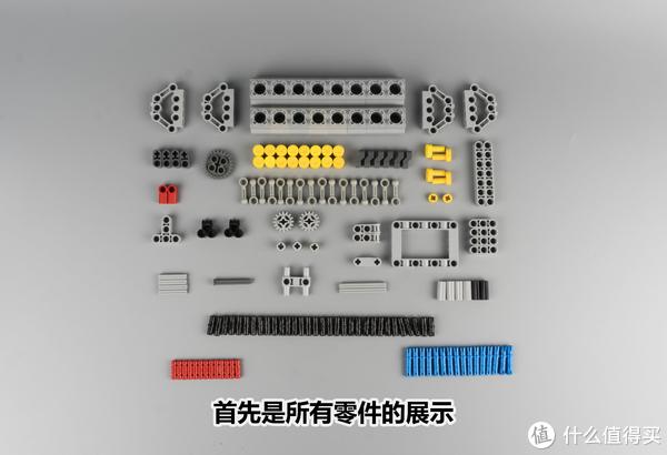 乐高简易搭建系列 篇四:你值得拥有一部LEGO 乐高 W16发动机