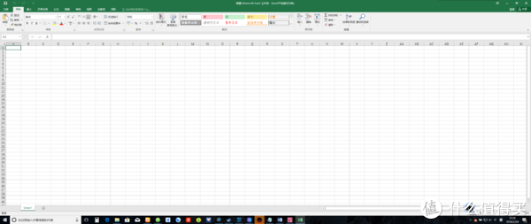 Excel能直接看到AI列
