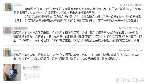 #原创新人#记一次日亚买到假货后退货的过程(非自营,亚马逊负责配送,经转运公司发回国内)