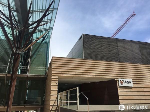 新南威尔士大学科学楼
