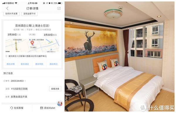 环境类似快捷宾馆,价格便宜,有接送服务