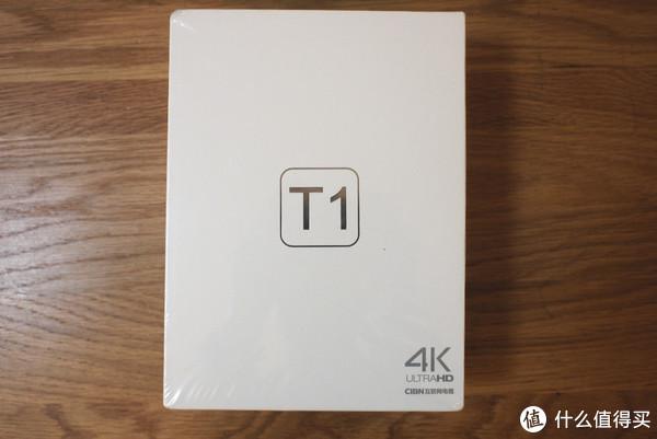 我也上车了,PHICOMM 斐讯 T1  4K电视盒子 开箱