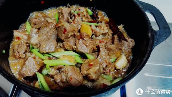 小猪私房菜之香辣牛腩煲