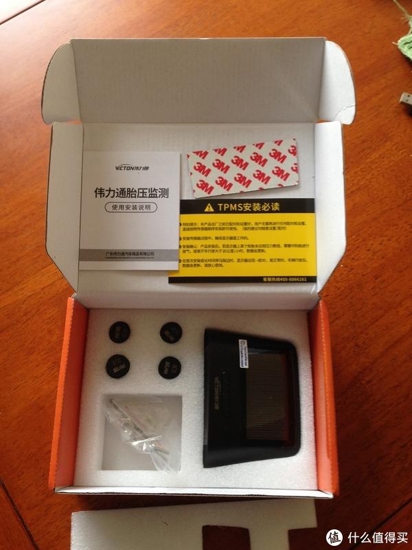 又淘到一白菜好物:Victon 伟力通 T6LC 太阳能无线外置 胎压监测器 开箱 & 简评
