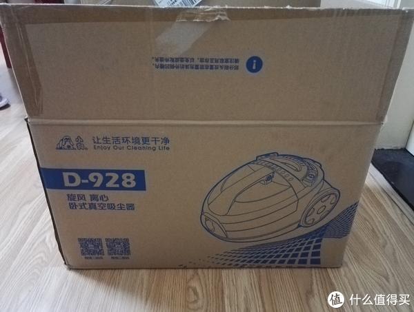 领养萌宠,节省劳动力—Puppy 小狗 D-928 吸尘器