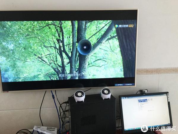 玩一玩长虹智能电视:CHANGHONG 长虹 55E9 55英寸 智能电视