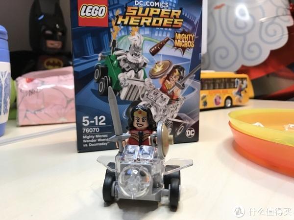 LEGO 乐高 超级英雄系列 76070 神奇女侠 V.S 末日