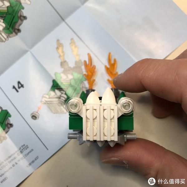 乐高这个大坑 篇四十一:LEGO 乐高 超级英雄系列 76070 神奇女侠 V.S 末日