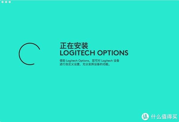 #原创新人#罗技Craft高端无线键盘到底值不值?设计师首发深度测评:Logitech 罗技 Craft 无线键盘