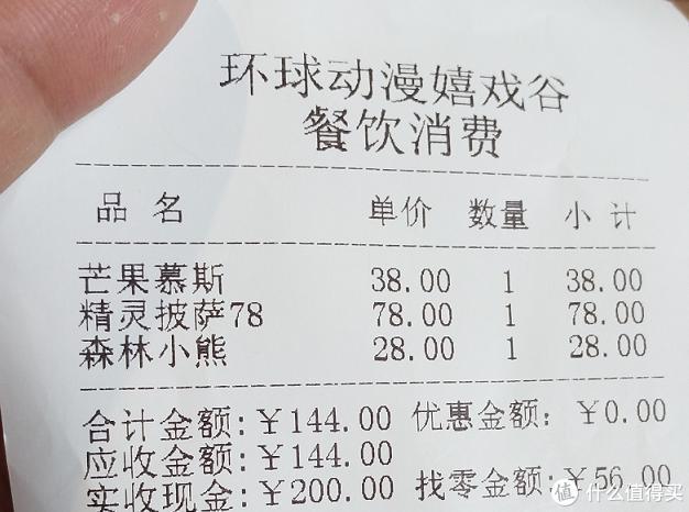 """2018春季开学前一天遛娃常州嬉戏谷""""包场""""简单游记"""