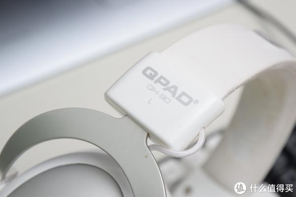 重返吃鸡之路:QPAD 酷倍达 QH-90 游戏耳机 开箱