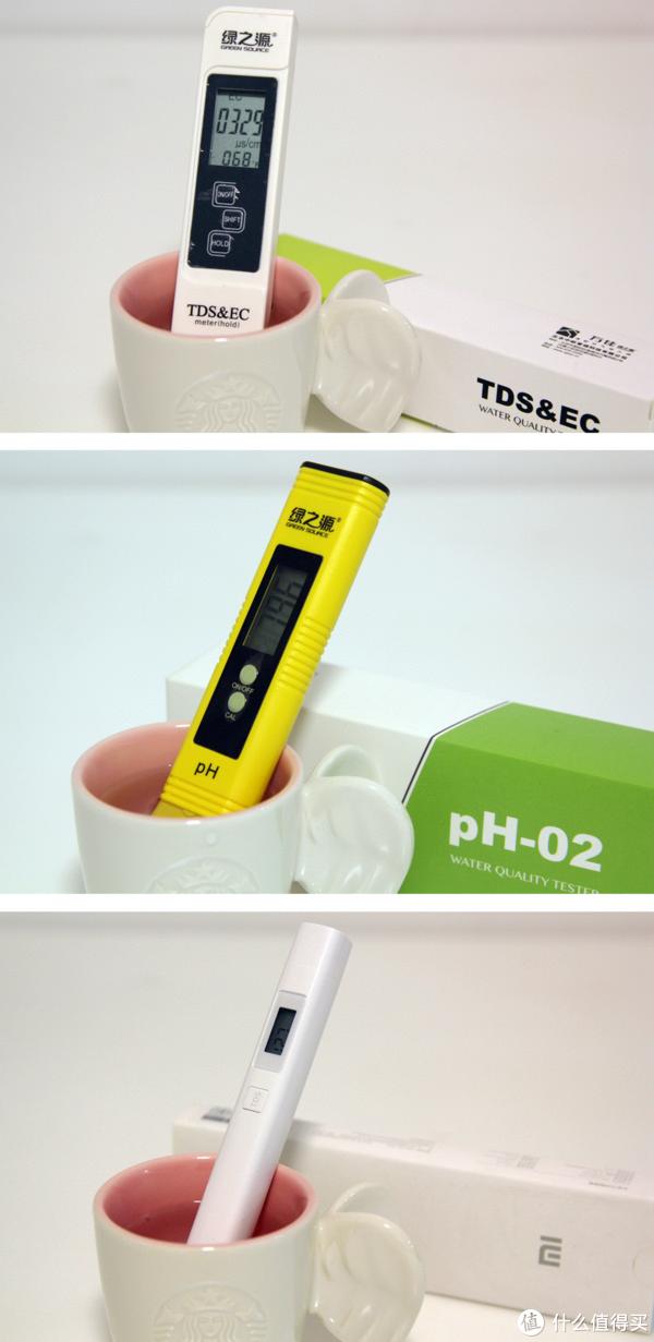 放弃众测引发的一篇原创:绿之源 水质检测笔套装 & 小米 TDS检测笔