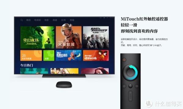#年后装修焕新家#新年哪款电视盒子值得入手?智能网络电视盒子选购指南