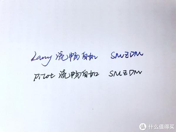 #2017剁手回忆录#记2017入手的Lamy凌美狩猎者与Pilot百乐笑脸钢笔