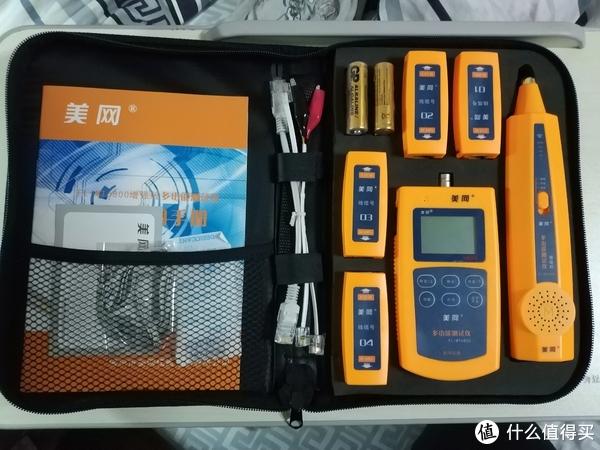#原创新人#数字智能美网FL-MT6800增强版寻线器开箱