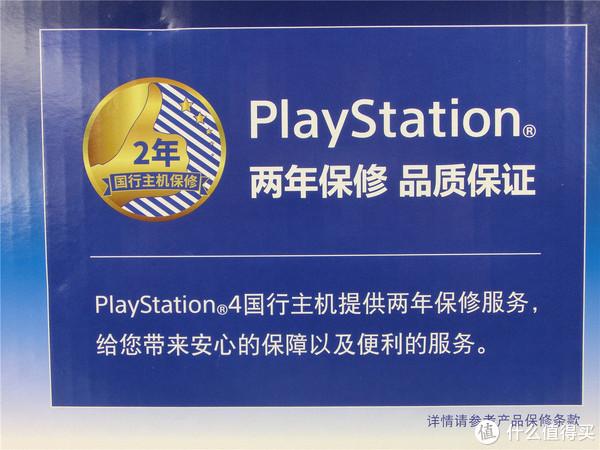 SONY 索尼 PlayStation 4 Pro 电脑娱乐游戏主机 1TB(黑色) 晒单