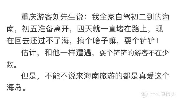 ▲重庆刘市民如实说道