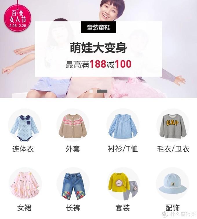 #2017剁手回忆录#童装服饰品牌哪些值得买?附真人秀~