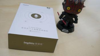 英菲克 PM6 无线鼠标购买理由(包装|参数|外观)