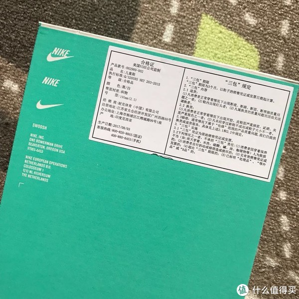 摩擦摩擦:Nike Stefan Janoski Slip 脚蹬滑板鞋