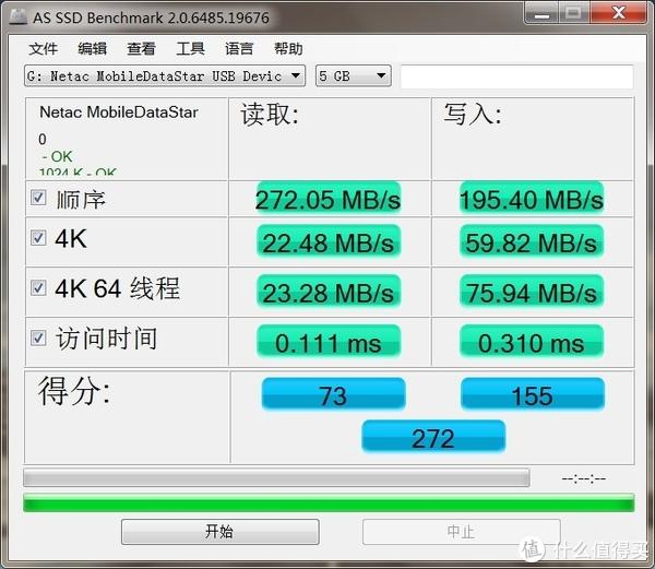 做最好的自己:Netac 朗科 Z1 移动SSD固态硬盘 开箱短评