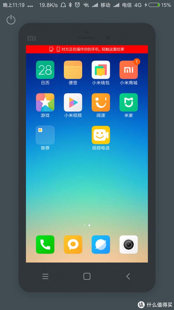 #原创新人#及格的老人机或者入门机:MI 小米 红米 Note 5A 高配版 手机 开箱