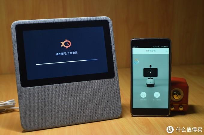智能语音音箱与数码相册的结合体,可联动的小鱼在家VS1智能视频音箱体验点评(附拆解)