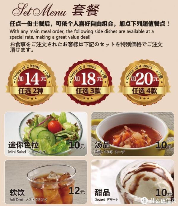#2017剁手回忆录#上海吃日料,这几家颇具口碑和性价比
