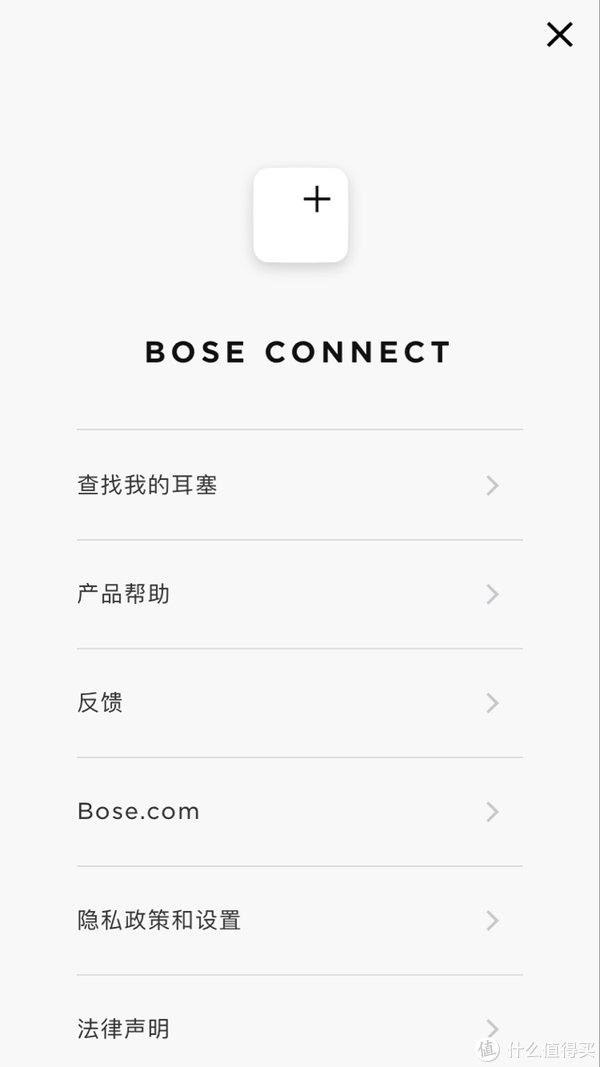 这个世界安静了?用了1个月的Bose QC35II代 降噪耳机的一些总结