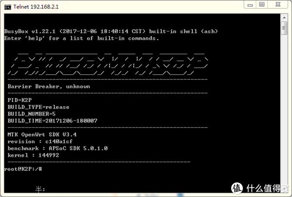 #原创新人#PHICOMM 斐讯 K2P银色 无线路由 小白刷官方改版固件教程